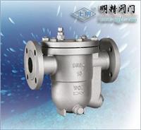 上海不銹鋼浮球式疏水閥 不銹鋼浮球式疏水閥