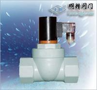 ABS工程塑料電磁閥 ZCSA