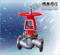 氧氣管路專用截止閥 氧氣管路專用截止閥