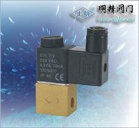 RSV系列氣液兩用電磁閥 RSV系列氣液兩用電磁閥