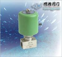 ZCLKM系列耐高壓微型電磁閥 ZCLKM系列耐高壓微型電磁閥