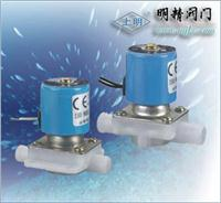 RSC-8食品級膜片隔膜式電磁閥 RSC食品級膜片隔膜式電磁閥