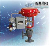 ZJHJ精小型氣動薄膜調節單座閥 ZJHJ
