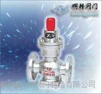 型波紋管減壓閥 T44H/Y型