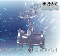 奧襯管夾閥 G41F-10C
