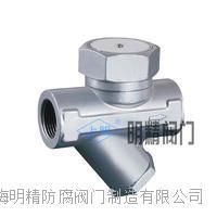 熱動力型蒸汽疏水閥  CS49H
