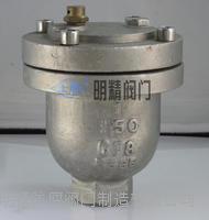 單口排氣閥 QB1
