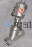氣動角座閥批發 SMY11F-10P