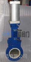 氣動陶瓷刀閘閥 PZ37TC-10C  PZ67TC-10C