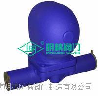 杠桿浮球式蒸汽疏水閥 SFT14-16C