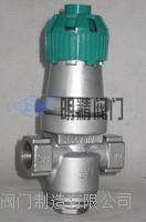 內螺紋活塞式蒸汽減壓閥 Y14H-16P