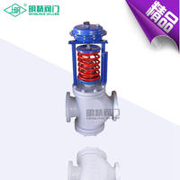 ZZC,ZZV系列自力式差(微)壓力控制調節閥 D971X-16