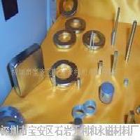 强力磁石、磁钢、机械磁铁、