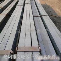 各種異型扁鋼,農機專用扁鋼