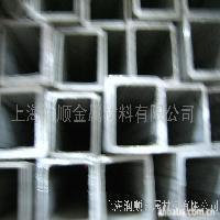 不銹鋼方管