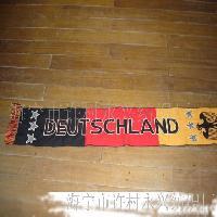 德国球迷巾