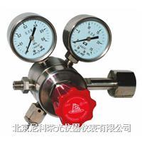 YQN-711耐腐蝕氣體減壓器