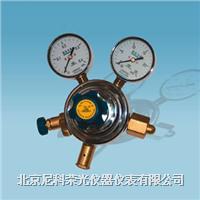 氧氣減壓閥 YQY-6