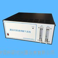 靜態配氣系統  高壓配氣系統 GDS-L2