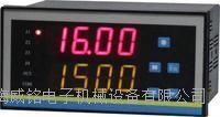 溫濕度測量控製儀表 WM-RH/TH-Ⅱ