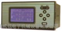 溫濕度記錄儀 WM-RH/TH-J