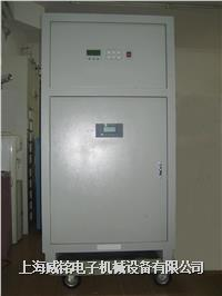 蓄電池充放電測試儀 WM-RS型 蓄電池充放電設備