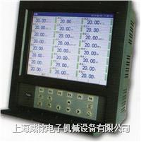 1-40通道测试数据记录仪 SY-5000型