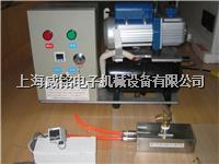 電池安全閥吸氣性能實驗裝置 WM-2SE-2E