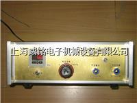 電池安全閥通氣流量實驗裝置 WM-40-I-H型