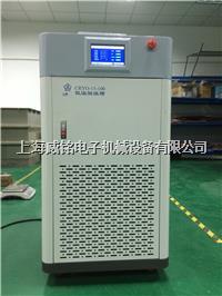 -100度超低溫恒溫槽 WM-BD/-100℃- 30L