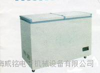 低温恒温箱  WM-BD/ -30   -40   -45  -60  -80 -150