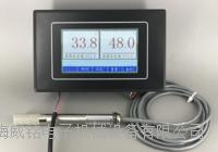 彩色觸摸屏恒溫恒濕控製器 4.3寸英寸