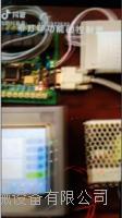 帶打印彩色觸摸屏溫濕度控製器