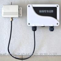 100℃自動除露型溫度濕度傳感器  WM-HT100/HR100