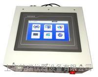 水泥凈漿、砂漿自收縮應變測試儀 SBT_-AS 200