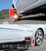 车载移动式逆反射测量系统 ZDR 6020