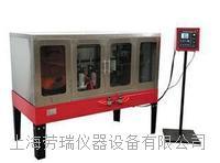 全自動瀝青混合料多功能切割機 ASC-8