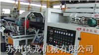 600中空壁缠绕管生产线 sgb200-600