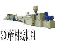 160PVC管材生产线 50-160