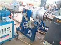 PE250管材生产线 75-250