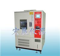 深圳湿热交变试验箱 UT-150