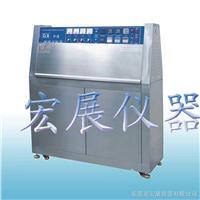 紫外線加速耐候試驗機(紫外線人工老化機)  Q8-UV