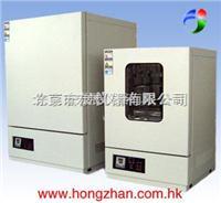 CS101-3EB电热豉风干燥箱,辽宁*好电热豉风干燥箱厂,电热豉风干燥箱维修 ----