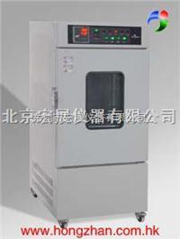 MiniCool恒温恒湿箱/桌上型高低温湿热试验箱 CP