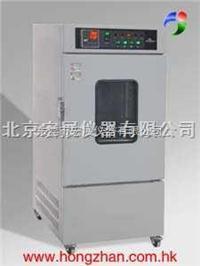 供應高精度UP-80U可程式低溫調溫(調濕)試驗箱 ----