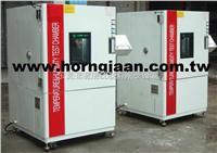 专业厂家供应高低温交变(湿热)试验箱优惠价格 ----