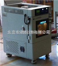 小巧型臺式型溫度(濕度)試驗箱 HSU-261