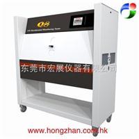 實驗室光源老化試驗設備.QUV1,QUV2,QUV3, Q8