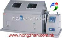 温热盐雾试验箱 SST-60E/SST-90E/SST-120E