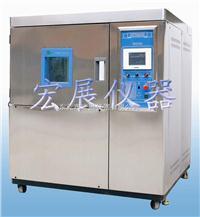 南通立式半導體測試箱廠家 CTS02D CTS03D